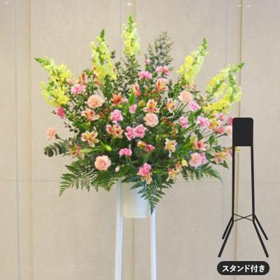 【法人向け】スタンド付き祝い花